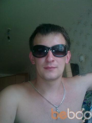 Фото мужчины Димочка, Самара, Россия, 30