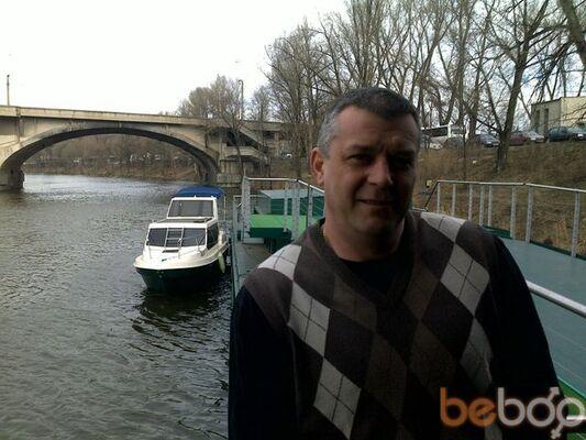 ���� ������� Vadim, Praha, �����, 46