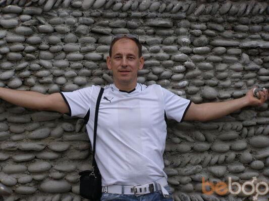 Фото мужчины Miki, Донецк, Украина, 42