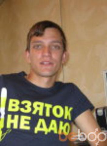 Фото мужчины Dan1506, Актаныш, Россия, 30