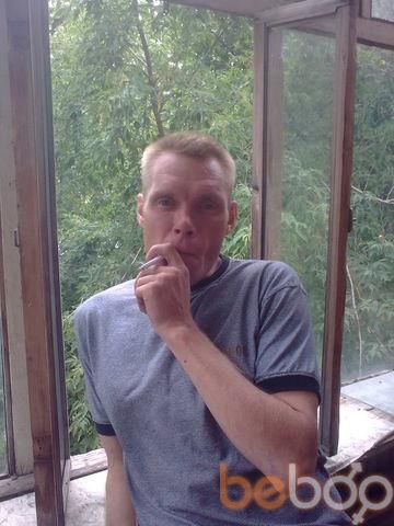 Фото мужчины Aleks74, Березники, Россия, 42