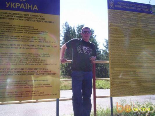 Фото мужчины yura, Минск, Беларусь, 30