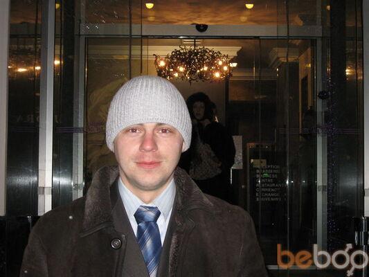 Фото мужчины санта, Кривой Рог, Украина, 34