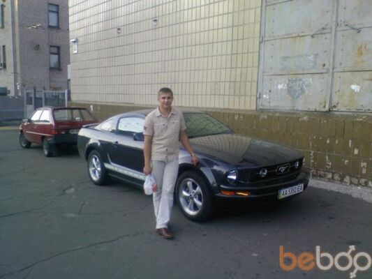 Фото мужчины Denni1987, Винница, Украина, 29