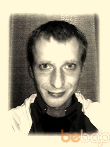 ���� ������� jjony, ����, �������, 33