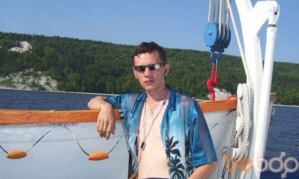 Фото мужчины kid183, Тольятти, Россия, 33