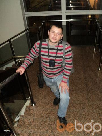 Фото мужчины shuriki, Междуреченск, Россия, 28