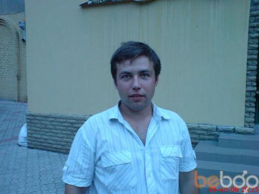 Фото мужчины серега, Донецк, Украина, 29