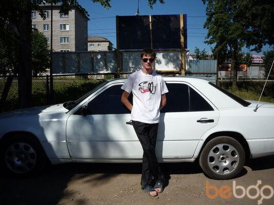 Фото мужчины ramil3232, Ижевск, Россия, 33