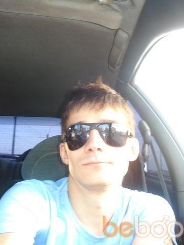���� ������� GENIUS, �����-���������, ������, 31