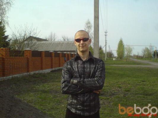 Фото мужчины xx111xx, Белгород, Россия, 29