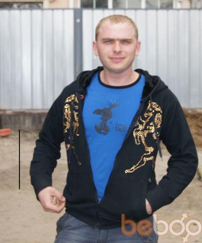Фото мужчины kolya, Алматы, Казахстан, 29