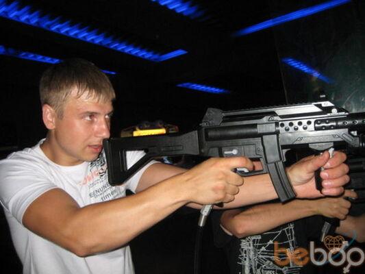 Фото мужчины zinger, Самара, Россия, 33