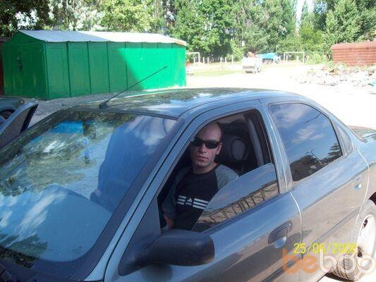 Фото мужчины ANDREY, Кременчуг, Украина, 37