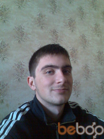 ���� ������� Serj, ������, �������, 31