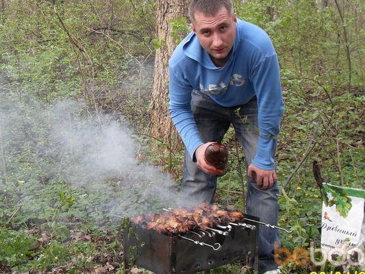 Фото мужчины Serg, Курск, Россия, 33