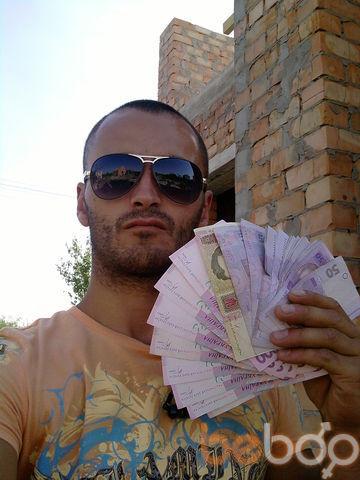 Фото мужчины den127, Днепропетровск, Украина, 33
