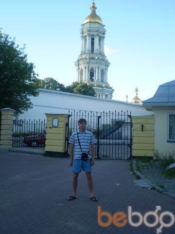 Фото мужчины Kisel, Гомель, Беларусь, 33