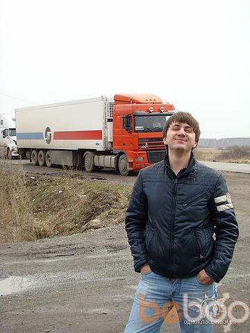Фото мужчины Online, Омск, Россия, 39