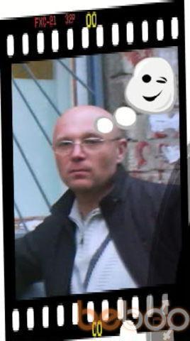 Фото мужчины panarat, Днепропетровск, Украина, 45