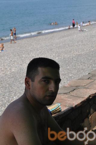 ���� ������� Aram, ������, �������, 30