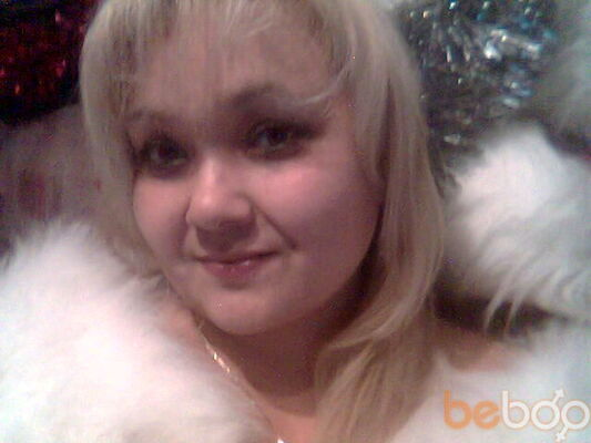 Фото девушки Лучик, Алматы, Казахстан, 44