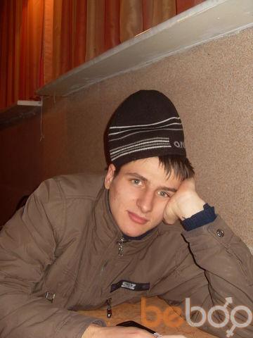 ���� ������� Liosa Korol, �����, ��������, 25