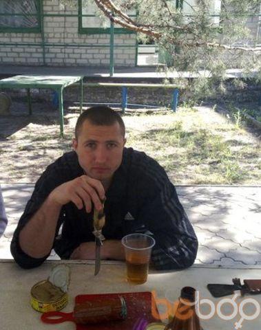 Фото мужчины Kotyara, Донецк, Украина, 36