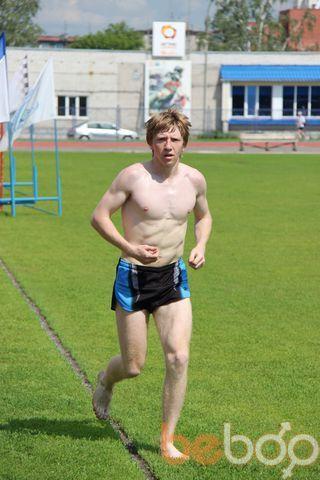 Фото мужчины Wirt, Курган, Россия, 26