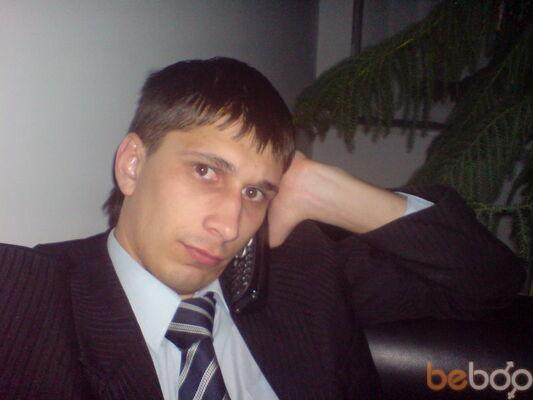 Фото мужчины Тосик, Днепропетровск, Украина, 32