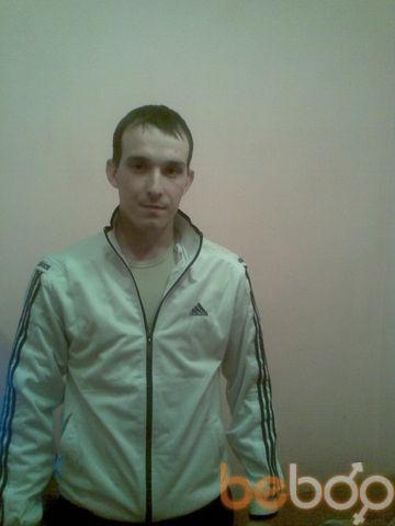 Фото мужчины mixa, Алматы, Казахстан, 28