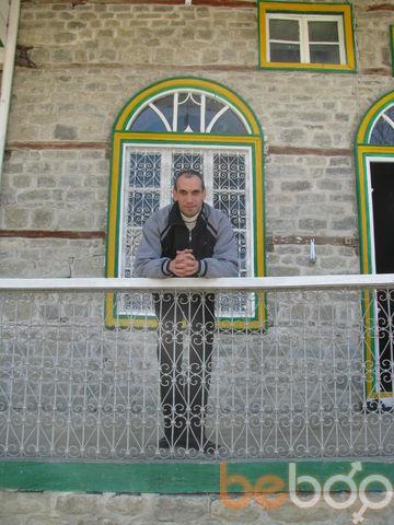 ���� ������� RamalH, ����, �����������, 38