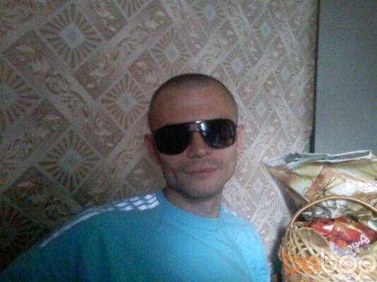���� ������� Fenshyi, �����, �������, 29