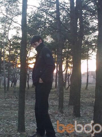 Фото мужчины KANJY77, Краснодон, Украина, 31
