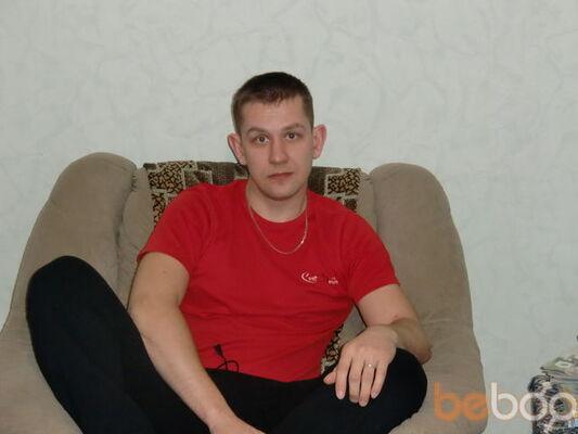 Фото мужчины andre_253, Североморск, Россия, 32