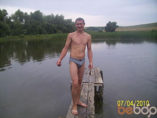 ���� ������� alexcusnir, �������, �������, 35