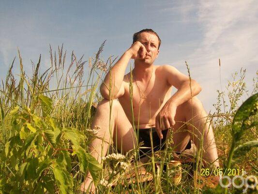 Фото мужчины Виталий, Отрадный, Россия, 37