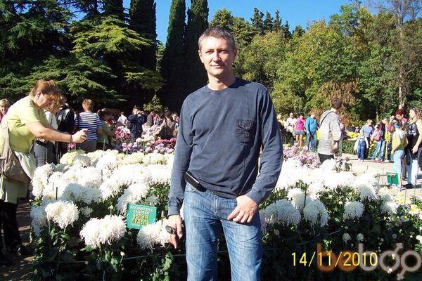 Фото мужчины leon, Херсон, Украина, 39