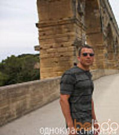 Фото мужчины dores o fata, Бельцы, Молдова, 36