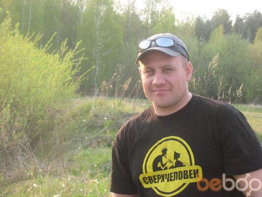 Фото мужчины vasyn111, Асбест, Россия, 36