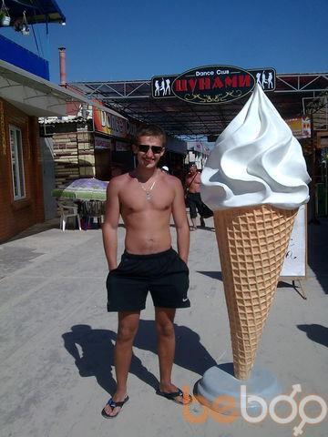 Фото мужчины Taras, Луцк, Украина, 26