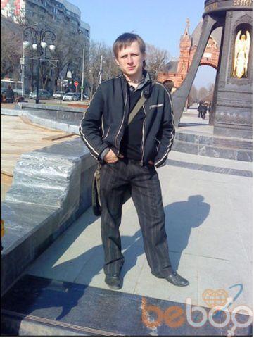 Фото мужчины Небесный, Краснодар, Россия, 29