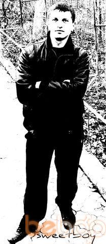 ���� ������� Dimas, �����, �������, 26