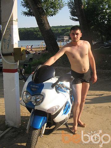 Фото мужчины sasha, Кишинев, Молдова, 29