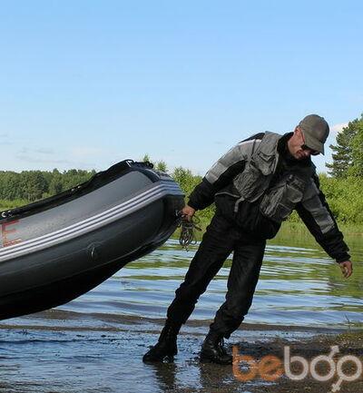 Фото мужчины beaver, Екатеринбург, Россия, 53