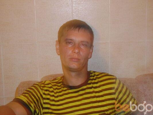 Фото мужчины maks003, Днестровск, Молдова, 36