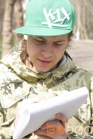 Фото мужчины vilya, Краснодар, Россия, 26