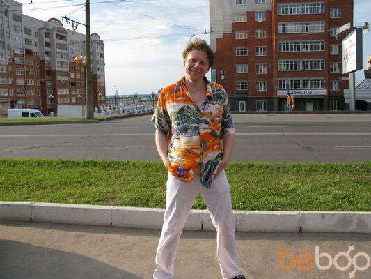 Фото мужчины buka, Москва, Россия, 36
