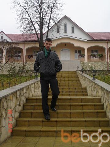 ���� ������� Ivan, ����� �����, �������, 23