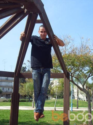 ���� ������� sahsagt, Tel Aviv-Yafo, �������, 29